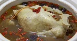 Whole-Chicken-Chinese-Soup