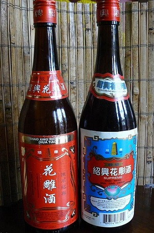 Shaoxing-Rice-Wine-Bottles