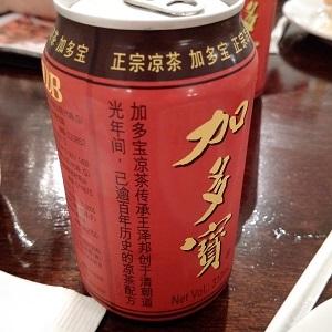 Chinese-Iced-Tea