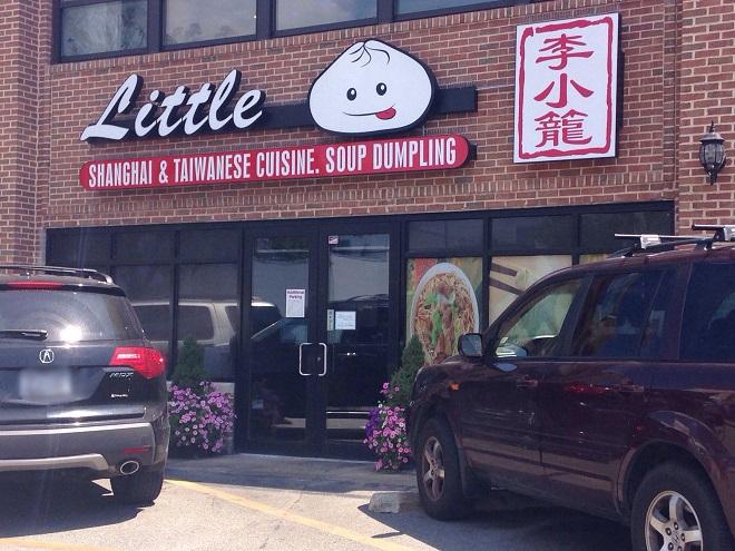 """The Norman ConQuest: """"Little Dumpling"""", Little Neck"""