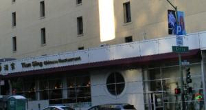 Tian-Sing-San-Francisco-Exterior