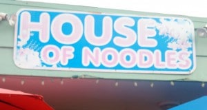 House-of-Noodles-Hawaii