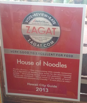House-of-Noodles-Zagat