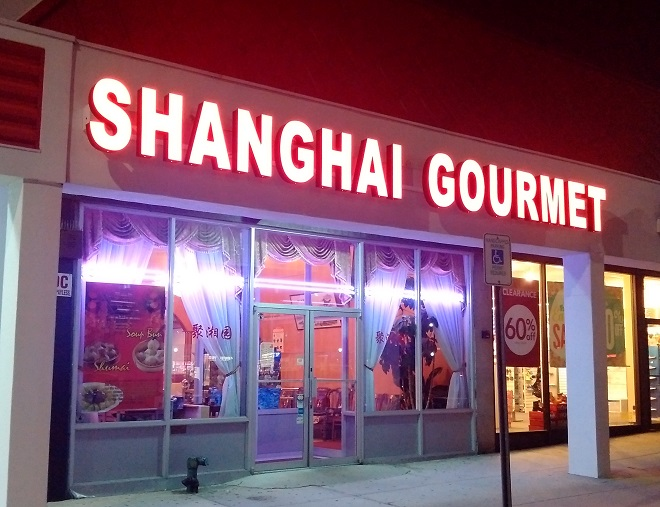 "[REVIEW] ""Shanghai Gourmet"", Levittown, NY"
