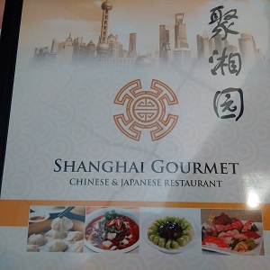 Shanghai-Gourmet-Menu