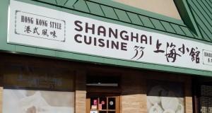 Shanghai-Cuisine-33-Flushing-NY