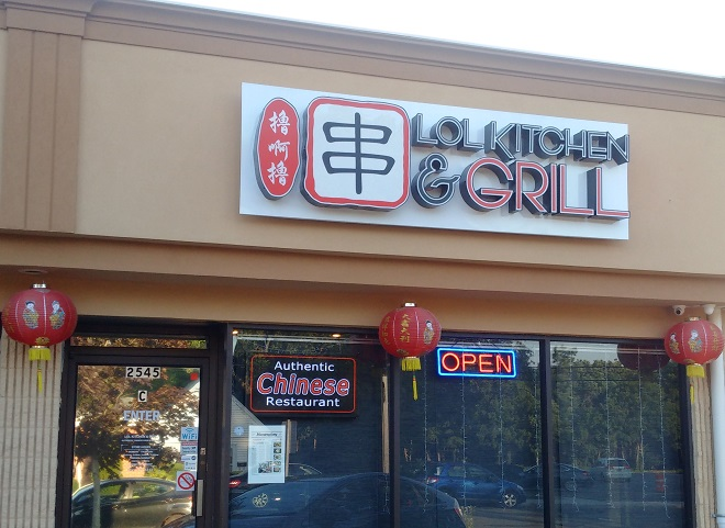 LOL-Kitchen-Grill-Storefront
