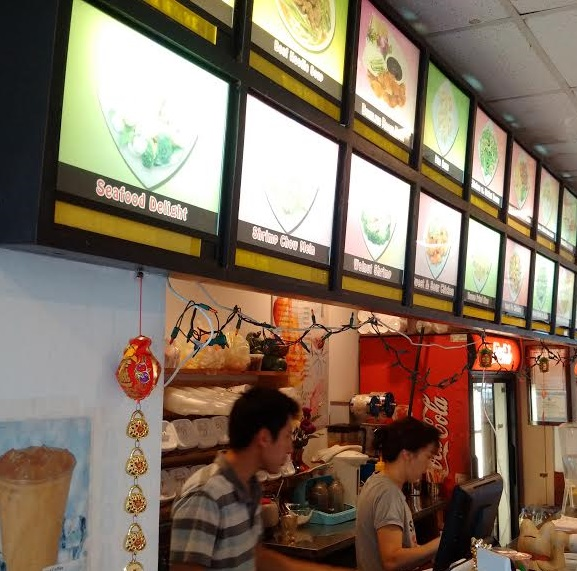 golden-cove-chinese-restaurant-interior