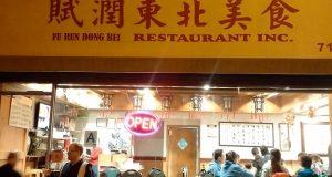 fu-run-dong-bei-chinese-restaurant