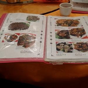 fu-run-menu