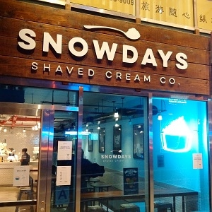 snowdays-shaved-ice-cream