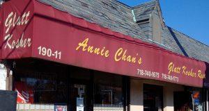 annie-chans-kosher-chinese-restaurant