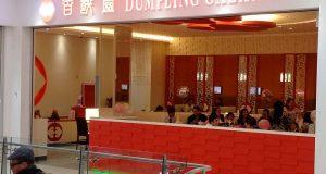 dumpling-galaxy-flushing-ny
