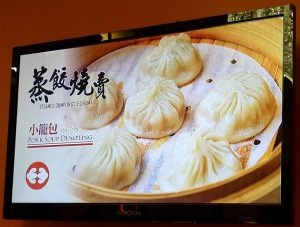 dumpling-galaxy-menu-tv