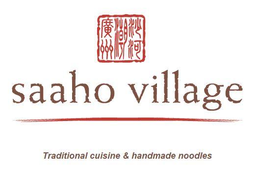 saaho-village