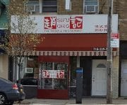 [REVIEW] Sifu Chio, Little Neck, NY