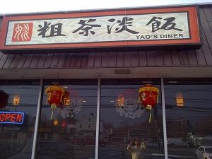 yaos-diner-centereach