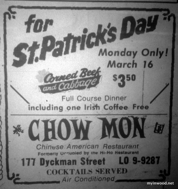 Chow-Mon-formerly-Hi-Ho-restaurant-177-Dyckman-Street