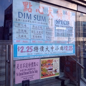 dim-sum-specials-jade-asian