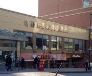 [REVIEW]  Jade Asian Restaurant, Flushing, NY