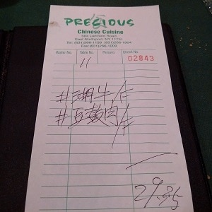 precious-bill