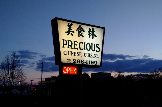 precious-chinese-restaurant-east-northport