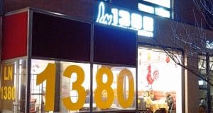LN-1380-Chinese-Restaurant