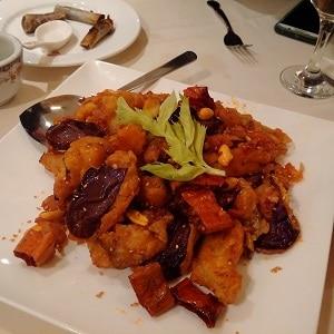Szechuan-Chengdo-Crispy-Eggplant