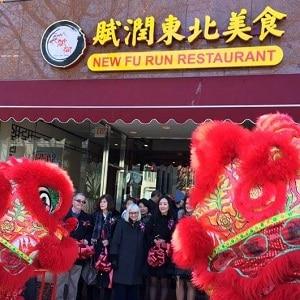 New-Fu-Run-Great-Neck-Open