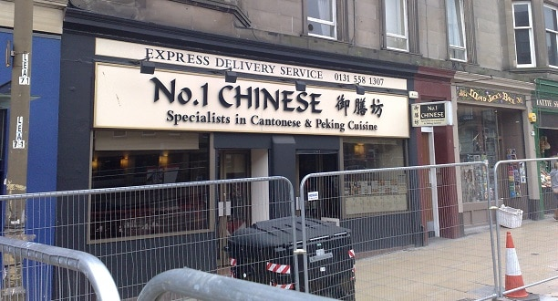 Great-Chinese-Restaurant