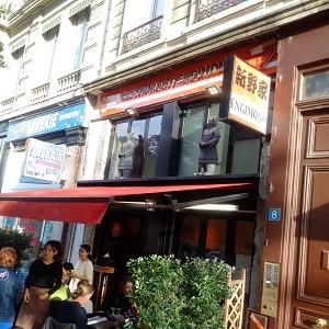 ENGIMONO-chinese-restaurant-lyon
