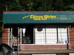 jeffrey's-chinese-kitchen