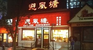 Canton-Gourmet-Chinese-Restaurant-Flushing-NY