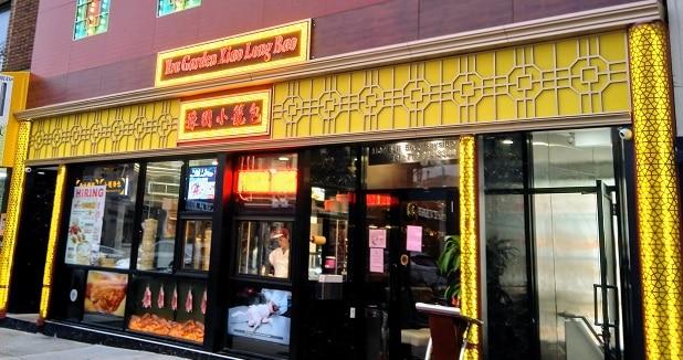 You-Garden-Xiao-Long-Bao-Bayside-NY