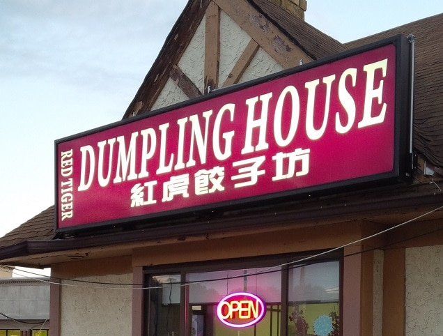 red-tiger-dumpling-house