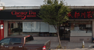 cheng-du-chinese-restaurant-franklin-square-ny
