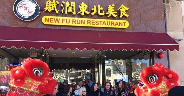 New-Fu-Run-Great-Neck-Ribbon-Cutting