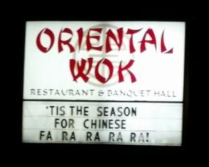 chinese-food-jews-10