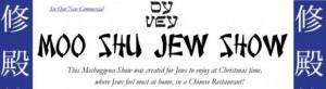 chinese-food-jews-3